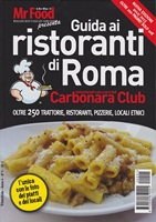 Guida ai Ristoranti di Roma - Mr. Food Carbonara Club